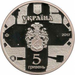 Монета Екатерининская церковь в Чернигове