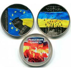 Монеты Евромайдан
