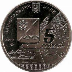"""Монета """"Кача— этап истории отечественной авиации"""""""