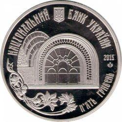 "Монета ""Киевский фуникулер"""
