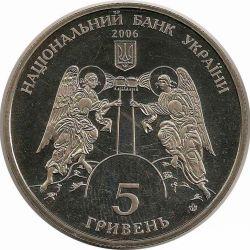 """Монета """"Кирилловская церковь"""""""