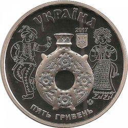 Монета Косовская роспись