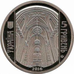 "Монета ""Костел Святого Николая"""