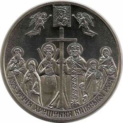 Монета Крещение Киевской Руси