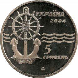 "Монета ""Ледокол ""Капитан Белоусов"""