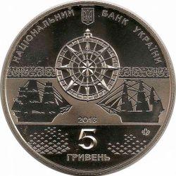 """Монета """"Линейный корабль """"Слава Екатерины"""""""