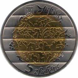 """Монета """"Лира"""""""
