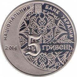 """Монета """"700 лет мечети хана Узбека и медресе"""""""