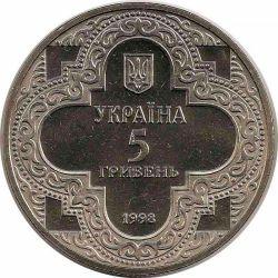 """Монета """"Михайловский Златоверхий собор"""""""