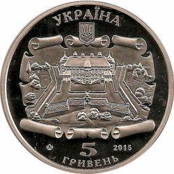 """Монета """"Подгорецкий замок"""""""