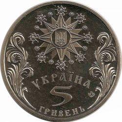 """Монета """"Праздник Рождества Христова в Украине"""""""