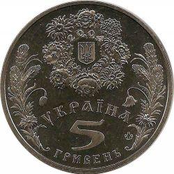 """Монета """"Праздник Троицы"""""""