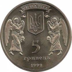 """Монета """"Рождество Христово"""""""