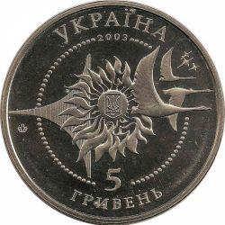 "Монета ""Самолет Ан-2"""