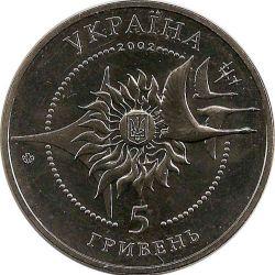 """Монета """"Самолет Ан-225 """"Мрия"""""""