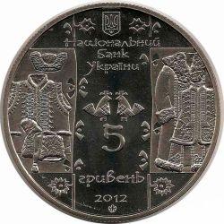 """Монета """"Скорняк"""""""