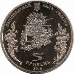 "Монета ""Спас"""