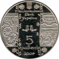 """Монета """"Стельмах"""""""