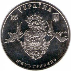 "Монета ""Свято-Успенская Святогорская лавра"""