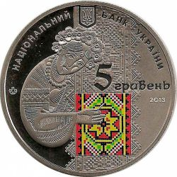 """Монета """"Украинская вышиванка"""""""