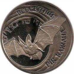 """Монета """"Всемирный год летучей мыши"""""""
