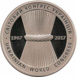 Монета Всемирный конгресс украинцев