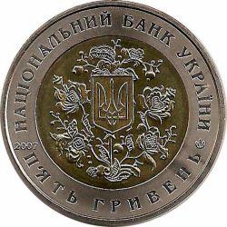"""Монета """"XVI сессия Парламентской ассамблеи ОБСЕ"""""""