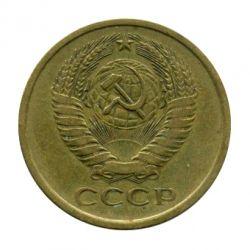 Монета 5 копеек 1962 года