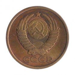 Монета 5 копеек 1978 года