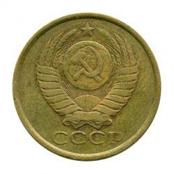 Монета 5 копеек 1984 года