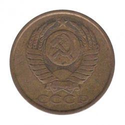 Монета 5 копеек 1986 года