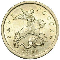Монета 5 копеек 2009 года