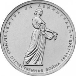 Битва за Ленинград (2014)