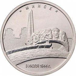 Минск (2016)