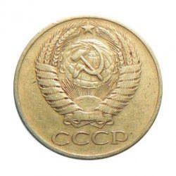 Монета 50 копеек 1961 года