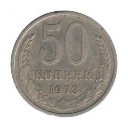 5 златых 1974 года цена стоимость монеты за 1 штуку десять рублей 2010 года стоимость