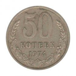 2 злоты 1974 года цена стоимость монеты ссср выпуск монет о годам