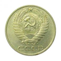 Монета 50 копеек 1976 года