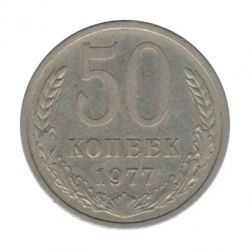 Монеты ссср 1977 конфедерация канада