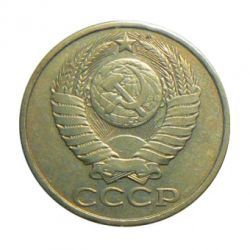 Монета 50 копеек 1980 года