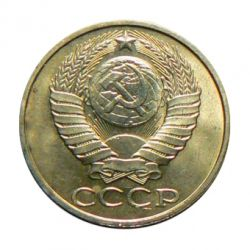 Монета 50 копеек 1987 года
