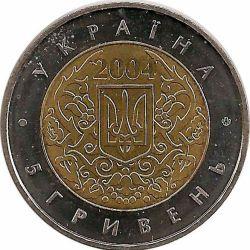 """Монета """"50 лет Украины в Юнеско """""""