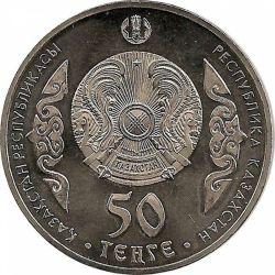 """Монета """"Абай Кунанбаев"""""""