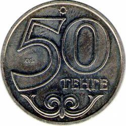 """Монета """"Алматы"""""""
