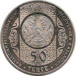 """Монета """"Благословение"""""""