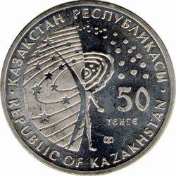 "Монета ""Луноход-1"""