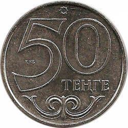 """Монета """"Петропавловск"""""""