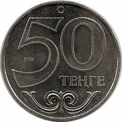 """Монета """"Уральск"""""""