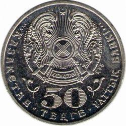 "Монета ""Звезда ордена Золотого орла"""