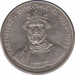 """Монета """"Князь Казимир I Восстановитель"""""""